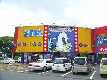 セガのゲームセンター