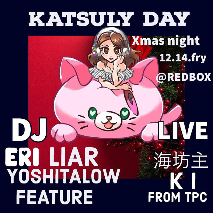 DJ ERI a.k.a 勝ヌさまアー写イラスト&ロゴ