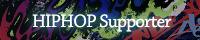 日本語ラップ応援ブログ【HIPHOP Supporter】